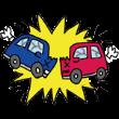 交通事故専門